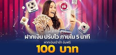 hl8 thailand