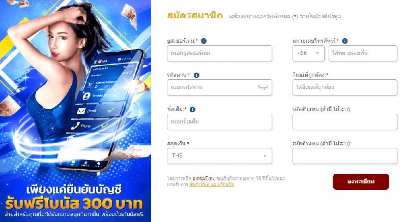 hl8 thai