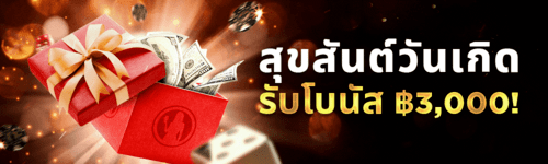 Live Casino House Login