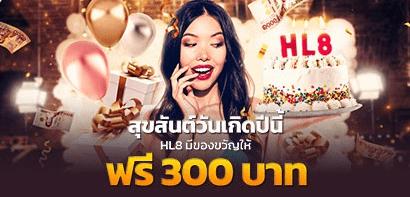 hl8 casino