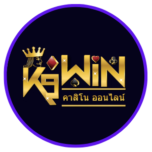 K9WIN ฝาก15รับ100